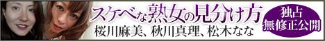 人妻・熟女・パンスト・動画